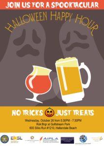 ip-halloween-happy-hour-invitation